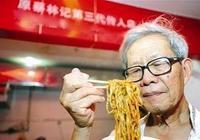 """武漢熱乾麵創始人之子蔡漢文去世:""""芝麻醬就該是黃色""""常掛嘴邊"""
