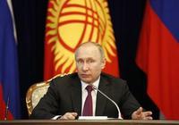 俄媒:普京爆料克林頓任美總統時曾說不反對俄加入北約