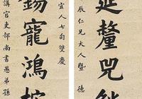 同為光緒皇帝的老師,孫家鼐、翁同龢的書法卻各有千秋