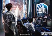 """如果春季賽RNG被淘汰時,王思聰沒有說那一句""""舒服了"""",IG如今的處境會不會好一點?"""