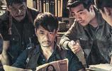 影帝黃渤主演的《記憶大師》,你記憶中的不一定是你的記憶