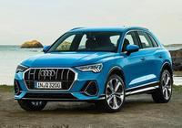 2019最值得期待、將國產的10款重磅新車,RAV4、3系領銜、XT6殿後