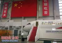 上海:培育高價值專利 推進全球影響力科創中心建設