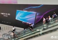 這個即將發佈的vivo NEX3手機表現這麼好,價格會不會讓人接受不了?