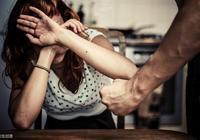 """家暴不是""""醜聞"""",女人如何避免被家暴,勇敢說出你的遭遇"""