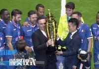 傳奇盃中國賽落幕:法國奪冠,中國勝意大利排第五