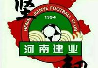 中國最偉大的足球俱樂部,國安第一、魯能第二、恆大第三、八星大連第四。你怎麼看?