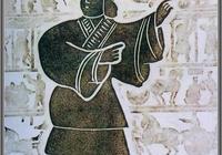 錢穆:黃帝的故事