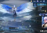 王者榮耀:體驗服更新,女帝原畫恢復,新英雄雲中君上線