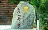 《風景圖集》:寧夏鹽池花馬寺自然風光賽江南