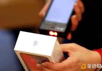 蘋果公司公佈最新App Store政策 明確禁止用iOS設備挖礦