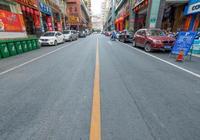 三元二路及紫芝巷換新顏