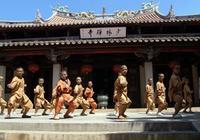 古有南拳北腿,北腿大家都知道是指河南登封嵩山少林寺,而南拳?