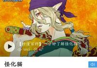 有哪些關於日本神話傳說的日本動畫?