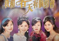 """盤點7對由亞洲電視""""撮合""""的香港明星夫妻,看看哪幾位最登對?"""