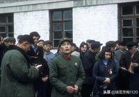 「北京老照片」1972年北京大學及其工農兵學員