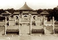罕見清末老照片,1906年老北京舊影