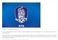 韓國自動退出!中國將獲得2023年亞洲盃舉辦權,你會推薦自己的家鄉去承辦嗎?