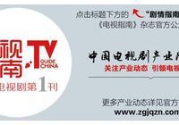 「劇評」《使徒行者2》:遠離巔峰太久,內地資本的介入給TVB帶來了新生機