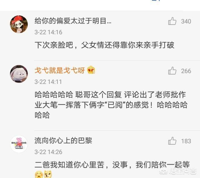 """花滑冠軍韓聰迴應親吻隋文靜:""""當時太激動了沒有想太多!""""對此你怎麼看?"""