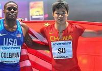 蘇炳添從來沒贏過的這位大神選手 五月份要來上海挑戰蘇炳添!