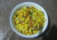 辣椒胡蘿蔔絲玉米粒