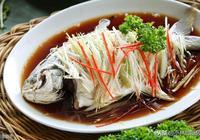 蒸魚萬萬不可直接蒸,做好這幾步,蒸出的魚肉很鮮嫩,還沒有腥味