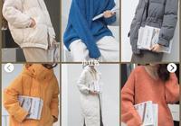 秋冬穿搭|9傢俬藏的簡約chic風女裝店,小個子女生穿搭