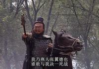張飛大戰許褚、張遼、徐晃三人,不落下風?
