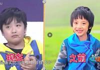 《轉型團伙》上節目,吳鎮宇說費曼像喬杉被揍,網友:親父子無疑