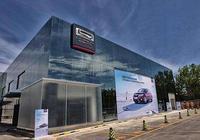 從4S店到7S店的轉變,真是汽車經銷商的順勢而為?