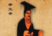 中國有位少數民族的皇帝,因為皇后和太監偷情而被氣死