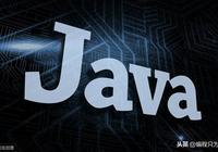 五年Java開發經驗分享:Java初學者,如何學習Java?