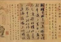 王羲之家族存世唯一書法真跡,放大後看晉人筆法,兩個字可以表達