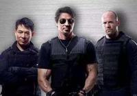 《敢死隊4》演員表公佈,吳京和成龍均拒演,而原因卻令人意外