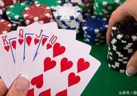 德州撲克的遊戲規則