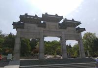 清明時節,去徐州遊雲龍山,想不到乾隆爺也來過