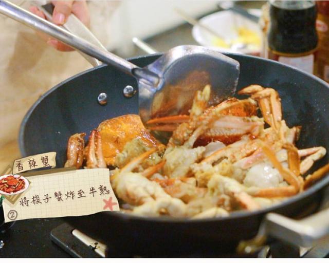 趙薇香辣蟹—中餐廳