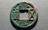《錦繡未央》時代使用的絕美錢幣!