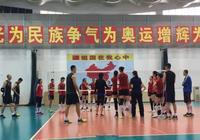 中國女排漳州封閉集訓,最幸福的人非她莫屬,助力郎導兼夫妻團聚