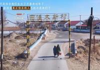 從《送一百位女孩回家》新春特輯看搜狐視頻的差異化戰略
