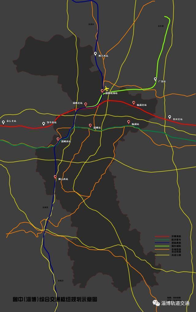 未來淄博將有七個高鐵站(含淄博機場站)!真的假的?