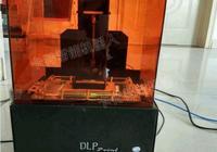 光固化3D打印機,你所不知道神奇打印機