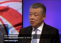 駐英大使接受BBC採訪:BBC未報道香港支持修例的沉默大多數