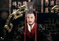 黃仁宇:漢武帝統治西漢帝國最大的弱點