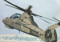 """21世紀低空的""""霸主""""美帝最先進的武裝直升機""""科曼奇"""""""
