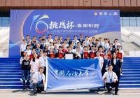 今年以來,中國石油大學(華東)究竟拿了多少項大獎?
