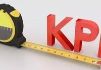 """傳統考核""""KPI""""已沒落:為何越來越多企業用KSF代替KPI考核?"""