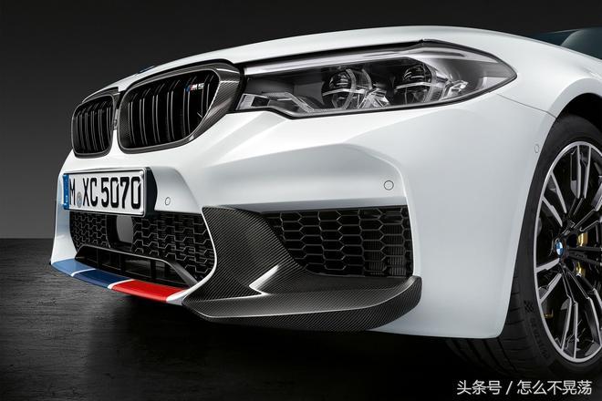 BMW M5 M Performance Parts 減重不是重點,重點是提升顏值