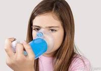 夏季是哮喘高發期 如何治療哮喘